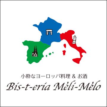 Bis-t-eria Meli-Melo
